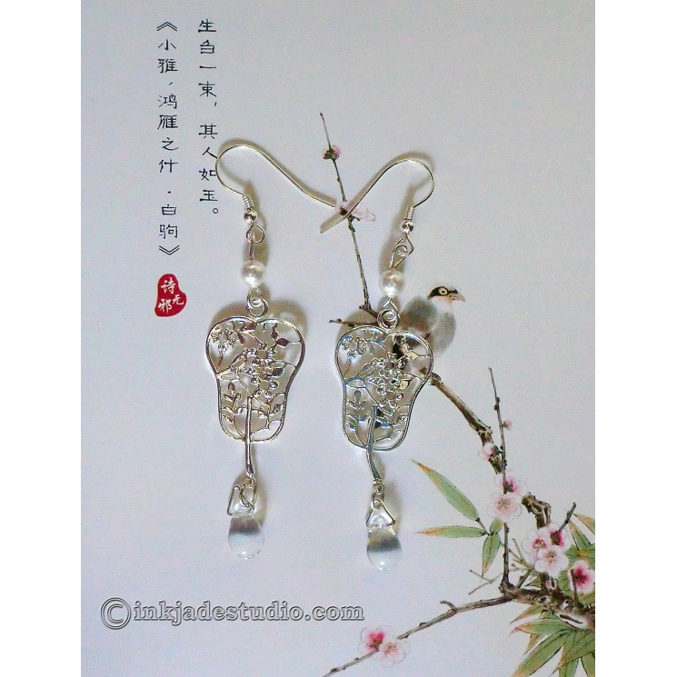 Chinese Silver Filigree Carved Fan Earrings
