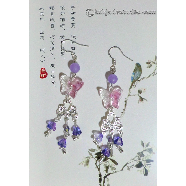 Purple Quartzite and Glass Morning Glories Silver Chandelier Earrings