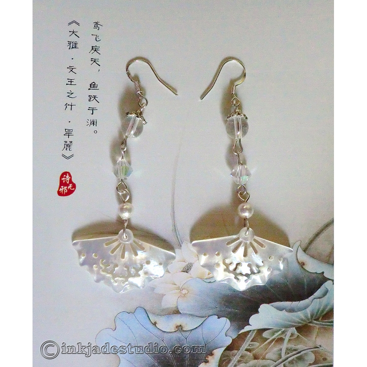 White Carved and Pierced Mother of Pearl Shell Fan Earrings